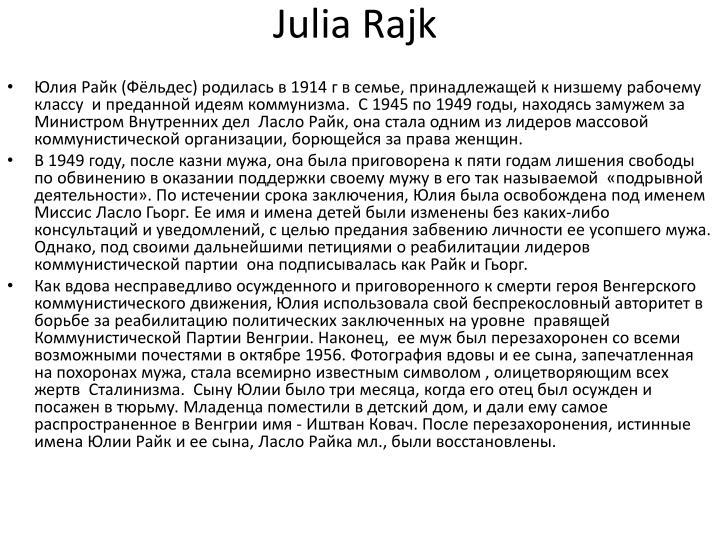 Julia Rajk