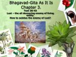 bhagavad gita as it is chapter 3