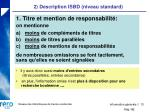 2 description isbd niveau standard