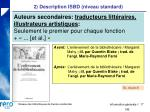 2 description isbd niveau standard4