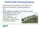 multi family housing program