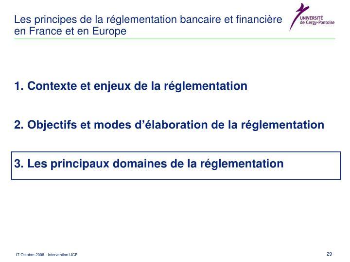 Les principes de la réglementation bancaire et financière