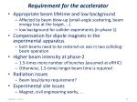 requirement for the accelerator