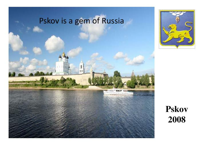 Pskov is a gem of Russia
