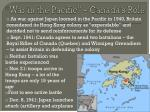 war in the pacific canada s role