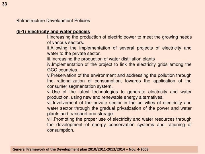 Infrastructure Development Policies