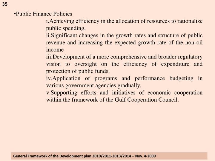 Public Finance Policies