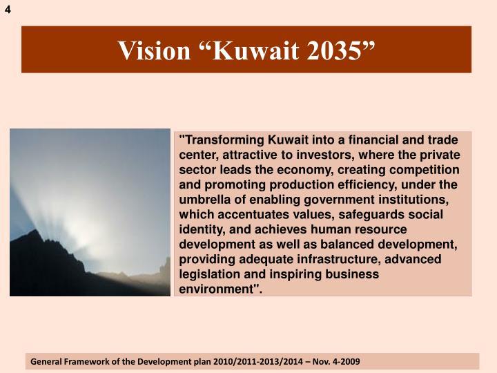 "Vision ""Kuwait 2035"""