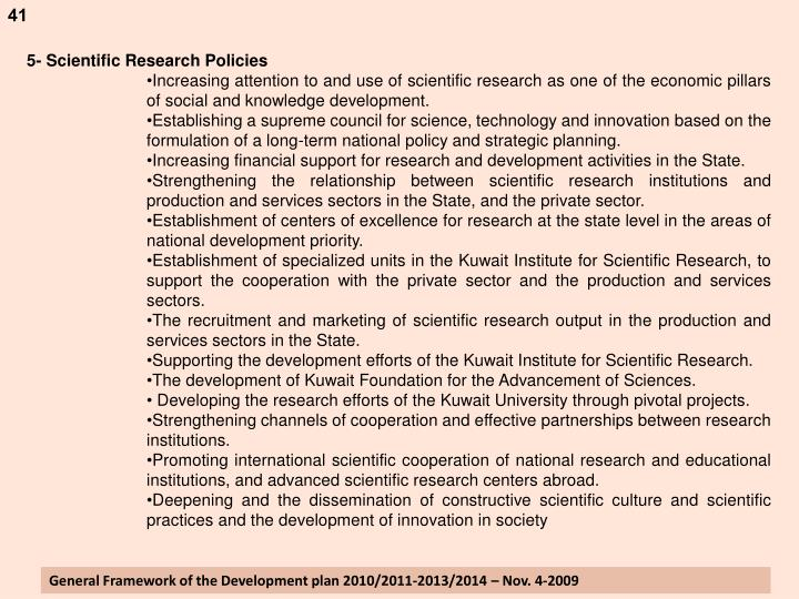 5- Scientific Research Policies
