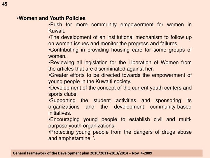 Women and Youth Policies