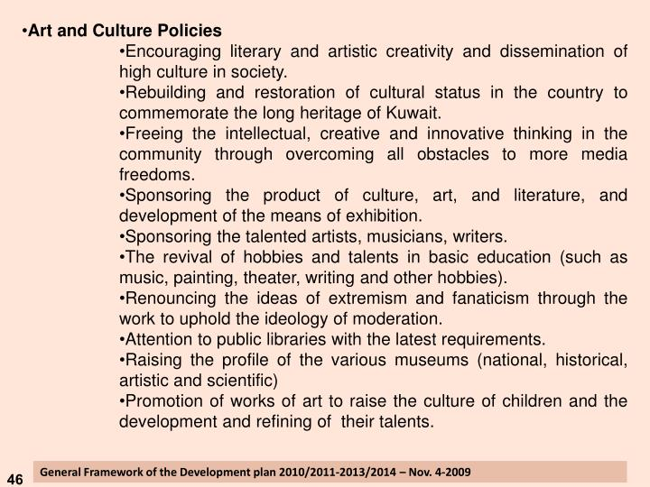 Art and Culture Policies