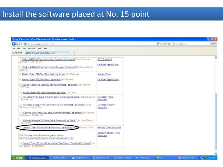 Install the software placed at No. 15 point