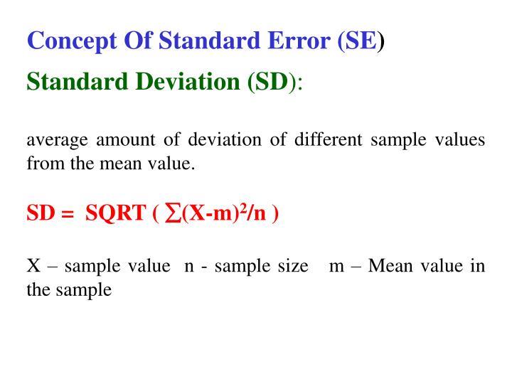 Concept Of Standard Error (SE