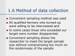 1 6 method of data collection