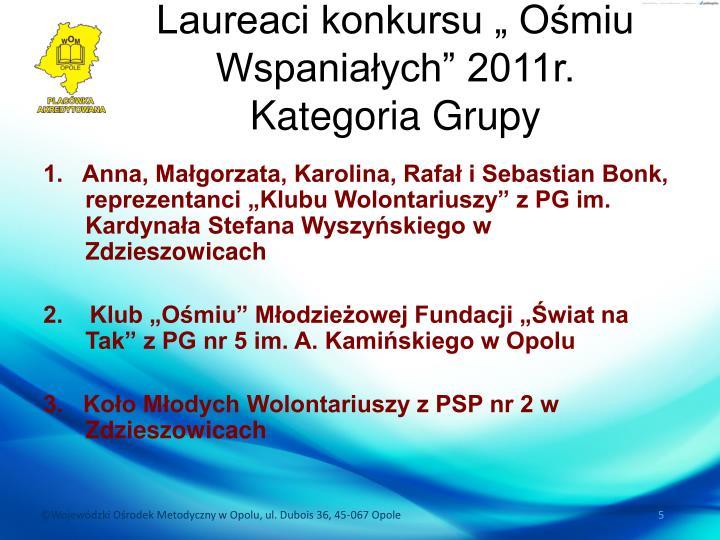 """Laureaci konkursu """" Ośmiu Wspaniałych"""" 2011r."""