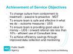 achievement of service objectives