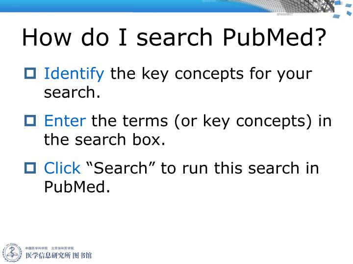 How do I search PubMed?