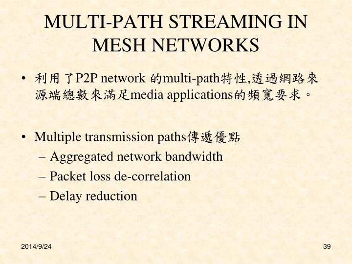 MULTI-PATH STREAMING IN MESH NETWORKS