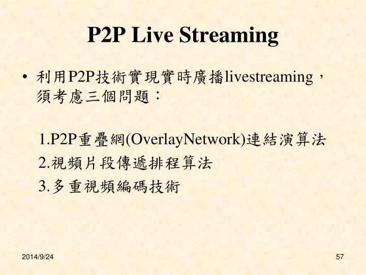 P2P Live Streaming