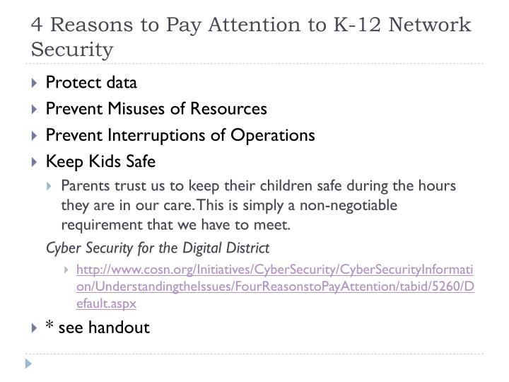 4 Reasons to Pay Attention to K-12 Network Security