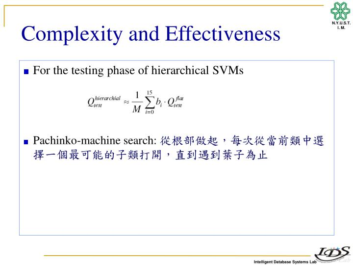 Complexity and Effectiveness