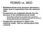 rdbms vs mdd