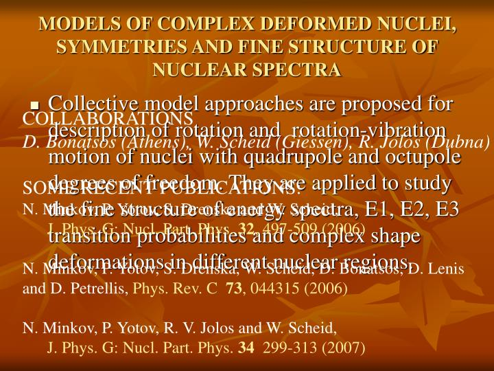 MODELS OF COMPLEX DEFORMED NUCLEI, SYMMETRIES AND FINE STRUCTURE OF NUCLEAR SPECTRA