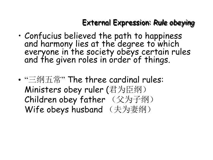 External Expression: