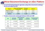 official document exchange on egov platform