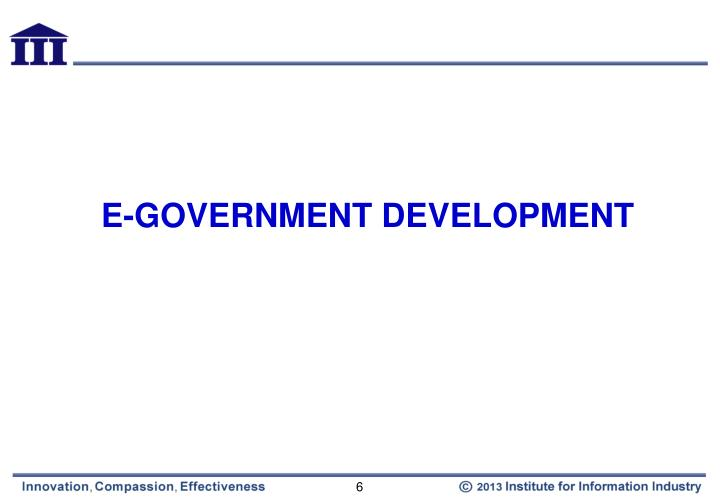 E-Government DEVELOPMENT