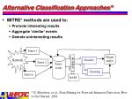 alternative classification approaches5