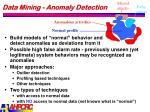 data mining anomaly detection