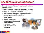 why we need intrusion detection
