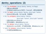 dentry operations 2