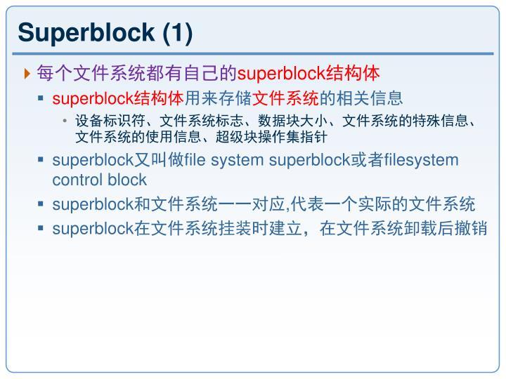 Superblock (1)