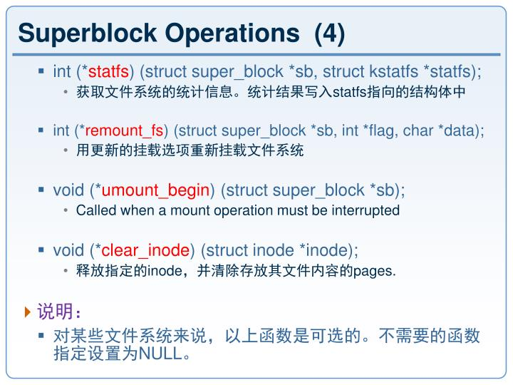 Superblock Operations  (4)