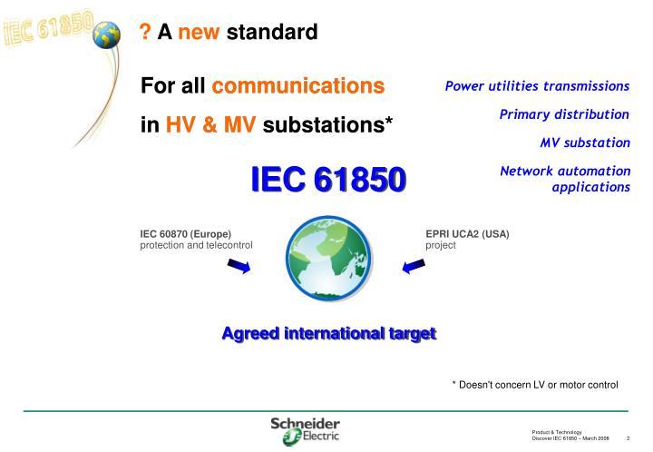 IEC 60870 (Europe)