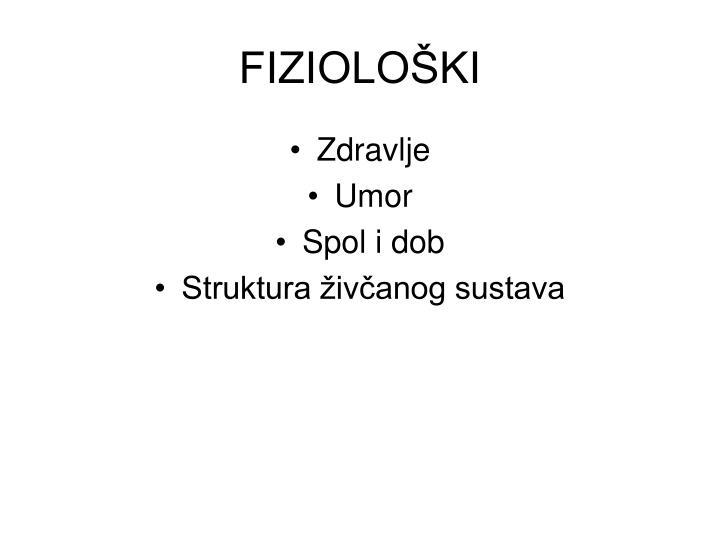 FIZIOLOŠKI