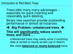 introduction to red black trees