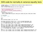 sas code for normality variance equality tests