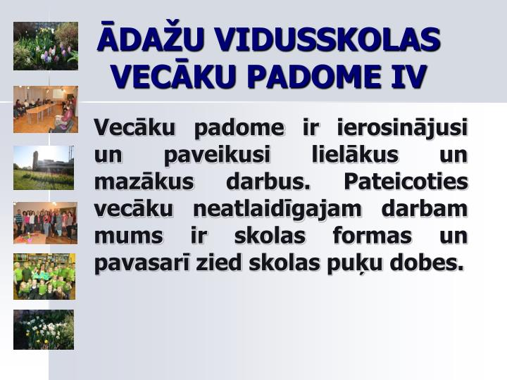 ĀDAŽU VIDUSSKOLAS VECĀKU PADOME IV
