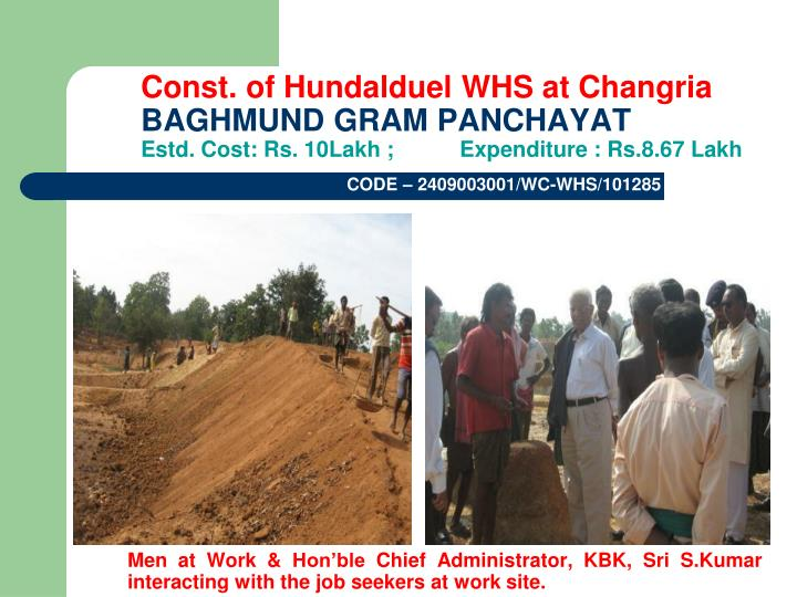Const. of Hundalduel WHS at Changria