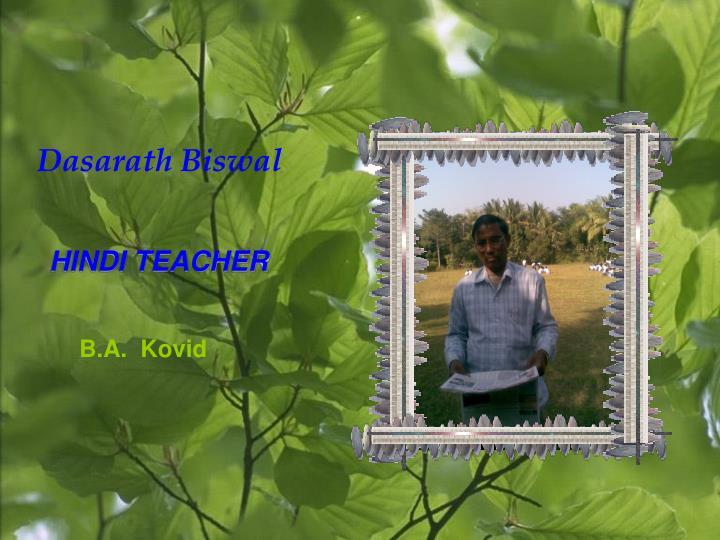 Dasarath Biswal