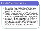 lender servicer terms