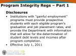 program integrity regs part 110