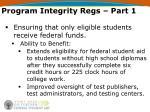 program integrity regs part 13