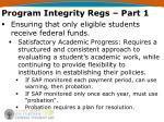 program integrity regs part 14
