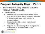 program integrity regs part 15
