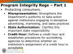 program integrity regs part 16
