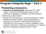 program integrity regs part 17